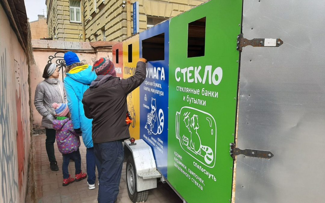 More Local Citizen Participation in St. Petersburg